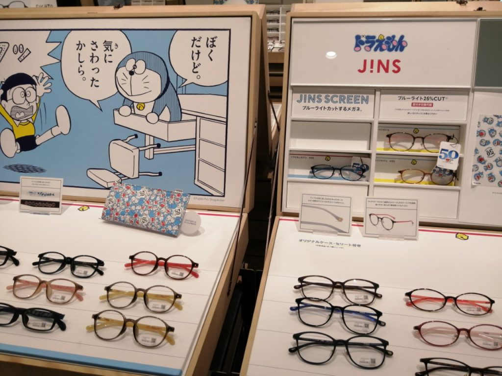 ジンズ 札幌